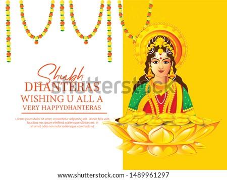 Lakshmi Goddess Of Wealth Vector - Download Free Vectors