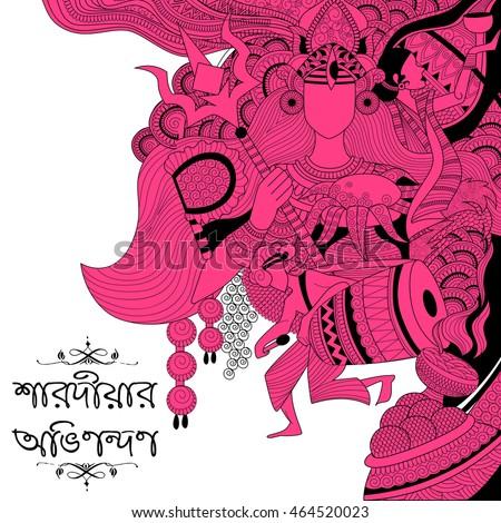 illustration of Happy Durga Puja background with bengali text Sharadiya Abhinandan meaning Autumn greetings