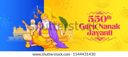 illustration of happy gurpurab