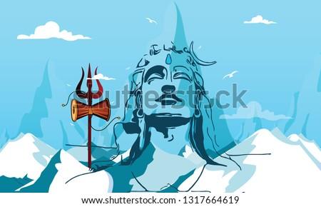 Illustration Of Happy Maha Shivratri Greeting Card Design. - Vector