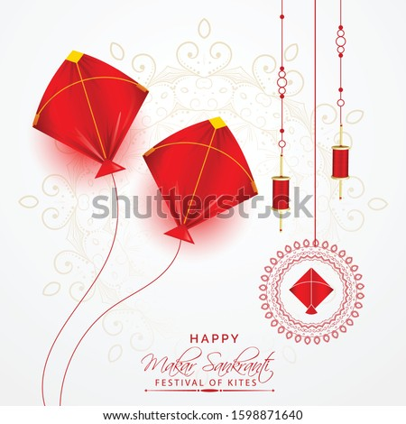 illustration of Happy Makar Sankranti wallpaper with colorful kite string for festival of India indian red and white mandala with flat art vector flyer poster banner creative