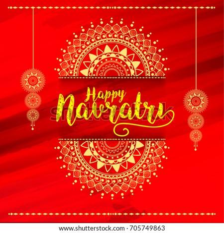 illustration of happy navratri