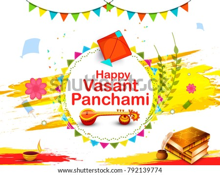 illustration of happy vasant panchami indian festival background. #792139774