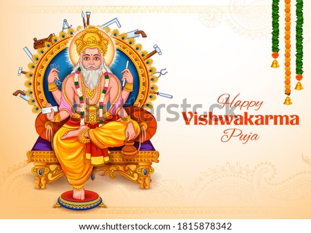illustration of Hindu God Vishwakarma, an architect, and divine engineer of universe
