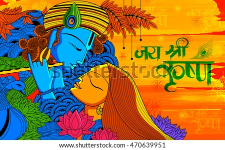 illustration of hindu goddess