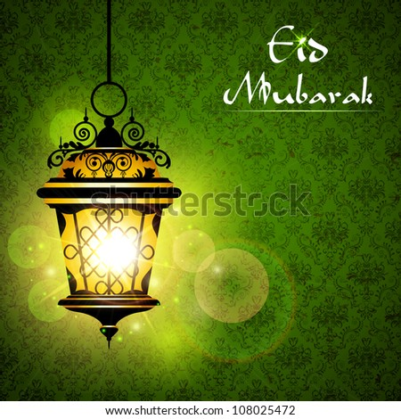 illustration of illuminated lamp on Eid Mubarak background