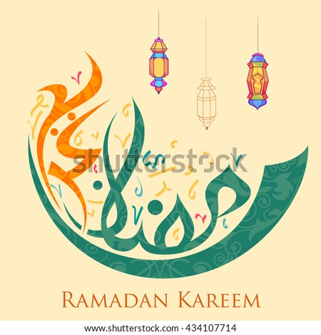 illustration of illuminated lamp on Ramadan Kareem (Generous Ramadan) greetings in Arabic freehand calligraphy - Shutterstock ID 434107714