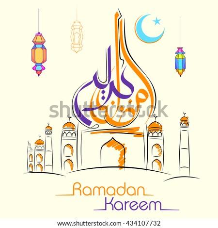 Ramadan kareem greeting arabic calligraphy with mosque moon and ramadan kareem greeting arabic calligraphy with mosque moon and lanterns isolated islam color flat vector illustration arabic symbol ramadan kareem m4hsunfo