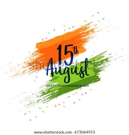 Illustration Of Independence Day Poster Or Banner Background.