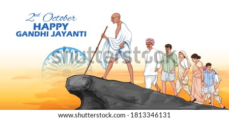 illustration of India background with Nation Hero and Freedom Fighter Mahatma Gandhi popularly known as Bapu for 2nd October Gandhi Jayanti Сток-фото ©