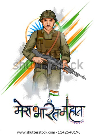 illustration of indian army