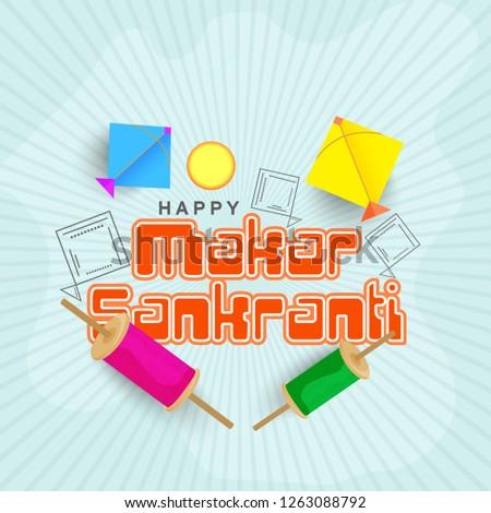 Illustration Of Indian Festival Happy Makar Sankranti Background With Colorful Kites. #1263088792