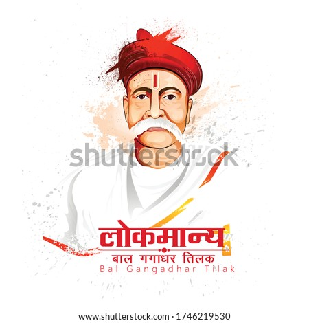illustration of Indian Nation Hero and Freedom Fighter Bal Gangadhar Tilak  jayanti with hindi text Foto stock ©