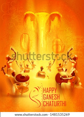illustration of  Indian people celebrating Lord Ganpati background for Ganesh Chaturthi festival of India