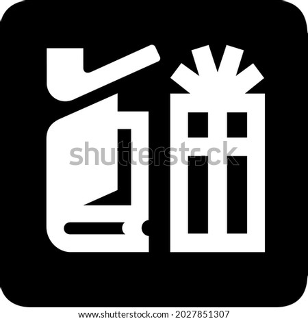 Illustration of international airport symbols for a gift shop. Black and white AIGA icon for the shopping area