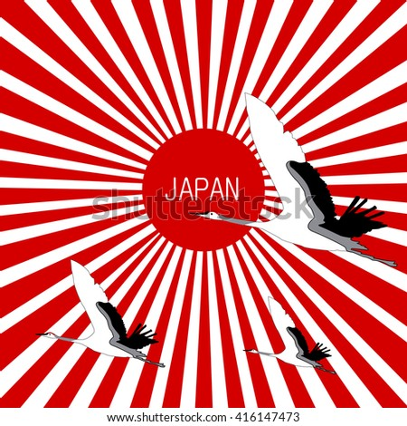 illustration of japan flag
