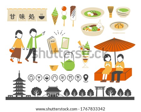 illustration of Japanese cafe and sweets Stok fotoğraf ©