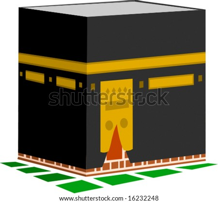 Illustration of Kaaba in Mecca - stock vector