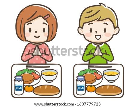 Illustration of Kids Eating School Lunch