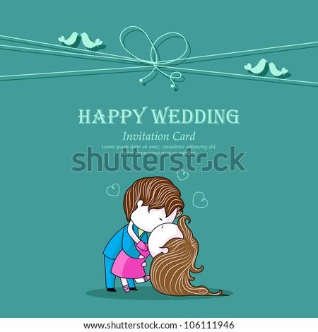 illustration of kissing couple on wedding invitation template