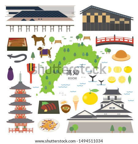 illustration of kochi in japan