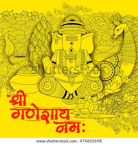 illustration of lord ganapati
