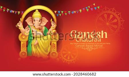 illustration of Lord Ganesha for Ganesh Chaturthi with background