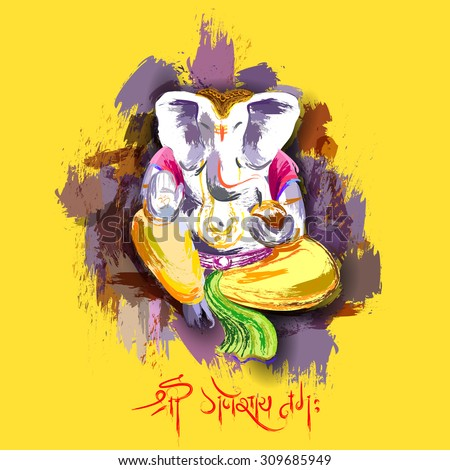 illustration of lord ganesha in