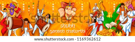illustration of lord ganpati