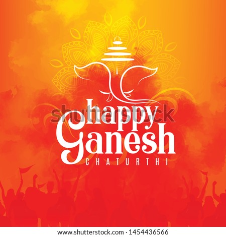 illustration of Lord Ganpati on Ganesh Chaturthi background