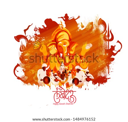 illustration of lord ganpati on