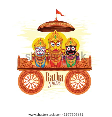 illustration of  Lord Jagannath  Rath Yatra  festival Holiday background celebrated in Odisha, India Сток-фото ©