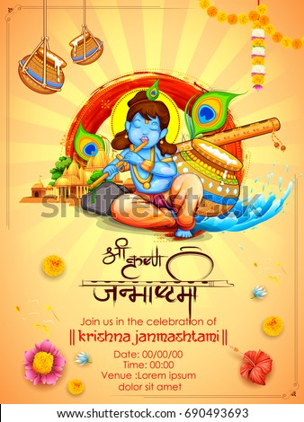 illustration of lord krishna in