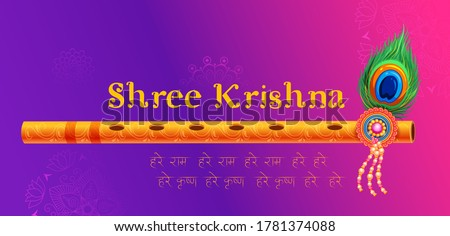 illustration of Lord Krishna's bansuri (flute) in Shri Krishan Janmashtami religious festival background of India with text in Hindi meaning Hare Rama Hare Krishna,  Krishna Krishna Hare Hare