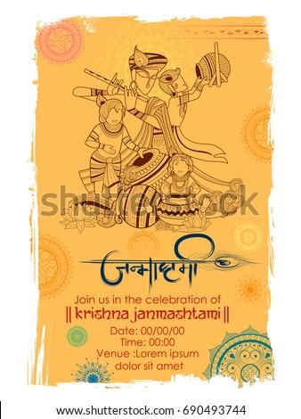 illustration of lord krishna