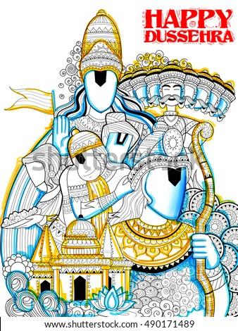 illustration of lord ram  sita
