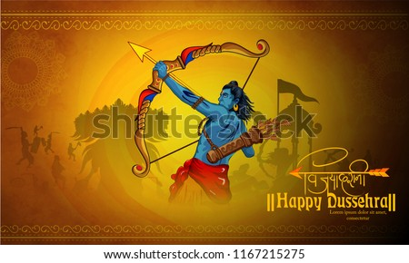 illustration of Lord Rama killing Ravana in Navratri festival of India poster for Happy Dussehra