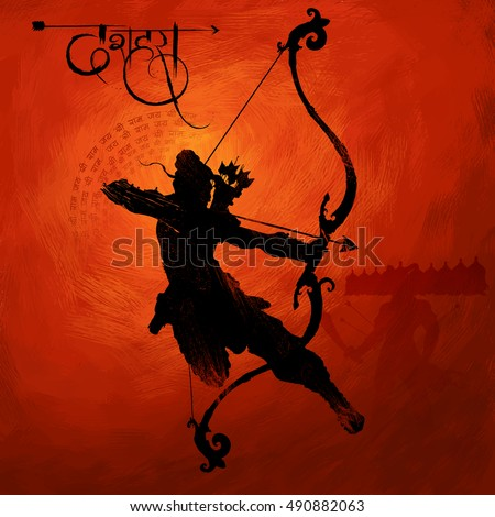 illustration of Lord Rama with arrow killing Ravana in Navratri festival of India poster with hindi text meaning Dussehra #490882063