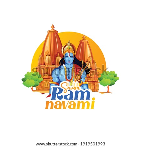 illustration of Lord Rama with bow arrow in Shree Ram Navami celebration background for religious holiday