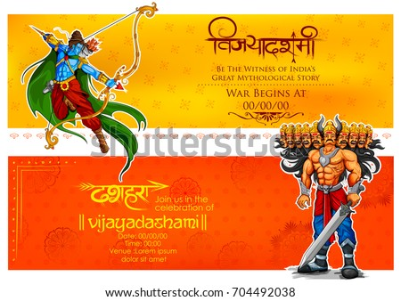 illustration of Lord Rama with bow arrow killing Ravan in Navratri festival of India banner with Hindi text Dussehra