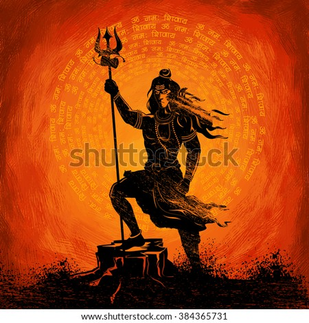 God Hindu Images