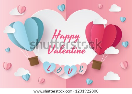 illustration of love and valentine day with balloon heart and clouds. Paper cut style. Vector illustration #1231922800