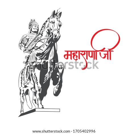 illustration of Maharana Pratap, was a Rajput king of Mewar