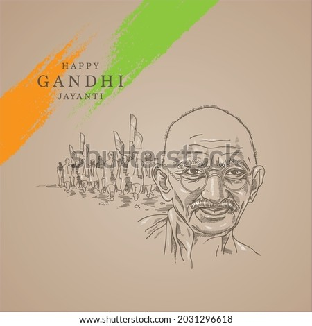 Illustration of Mahatma Gandhi with freedom fighters in the background.