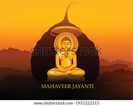 illustration Of Mahavir Jayanti, Celebration of Mahavir birthday ,Religious festival in Jainism