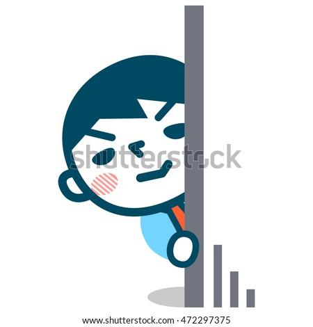 illustration of male stalker