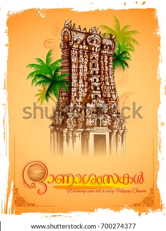 illustration of Meenakshi temple on background for Happy Onam festival of South India Kerala