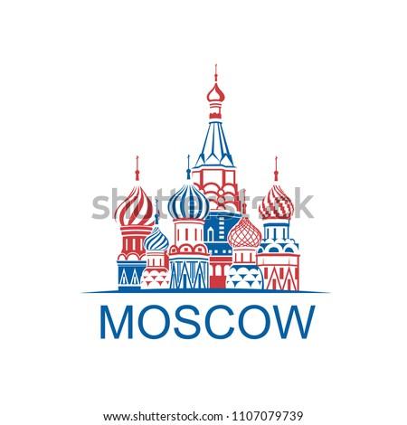 illustration of moscow saint