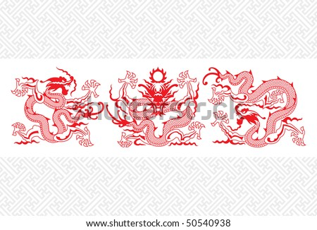 Illustration of mythological animal - a red chinese dragon