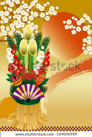 ShutterStock Illustration of New Year in Japan 164046989
